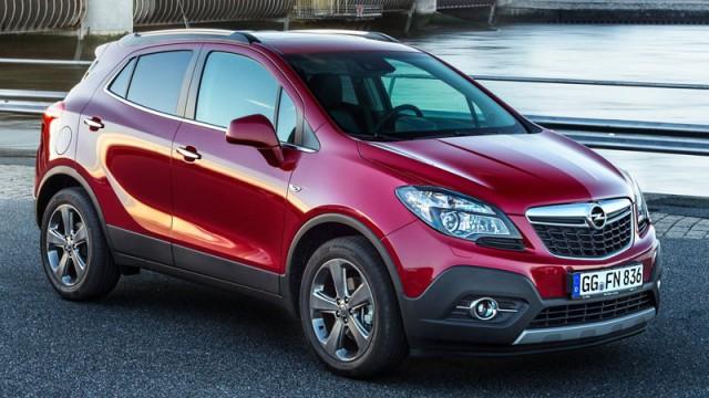 Opel Mokka 2015 (2016) - фото
