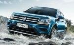 Volkswagen Tharu 2019: достойный выбор истинных ценителей