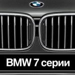 Фото образца BMW X7 засветили в Сети