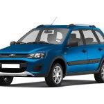 АвтоВАЗ снизил цены на новые Lada Granta и Lada Kalina